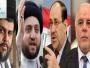 عن نتائج الانتخابات العراقية والحكومة المقبلة رهن الاحتمالات