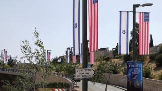 سفارة أميركا للقدس.. استنفار إسرائيلي وغضب فلسطيني