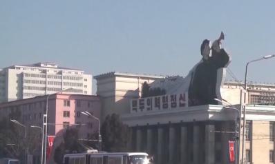 لقاء الكوريتين يفتح الباب مجددا لقمة ترامب وكيم