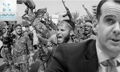 ماكغورك وقاسمي ….في بغداد