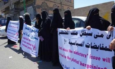 مطالبة بالإفراج عن المختطفين في سجون عدن بواسطة الحكومة وقوات موالية للإمارات