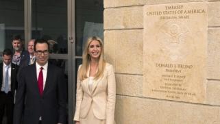 هل صحيح أن موقع سفارة أميركا بالقدس باطل قانونا؟