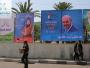 معطيات العملية الانتخابية النيابية في العراق