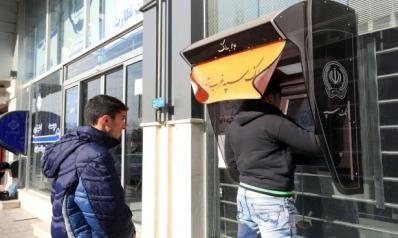 """مخاطر العقوبات تسحب """"أوبر بنك"""" النمساوي من إيران"""