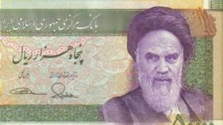 جوانب تأثّر إيران المحتملة بالعقوبات الأمريكية (الجزء 1): العثور على نقاط الضعف