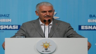 """تركيا تنتقد عرقلة الشيوخ الأميركي بيع مقاتلات """"إف35"""" لأنقرة"""