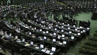 مكافحة تمويل الإرهاب.. بوابة إيران للانفتاح المالي