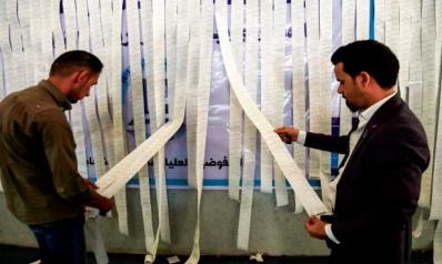 سيناريوهات ما بعد حريق صناديق الانتخابات العراقية