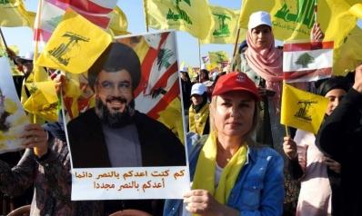 دعوات في بريطانيا لحظر أنشطة حزب الله