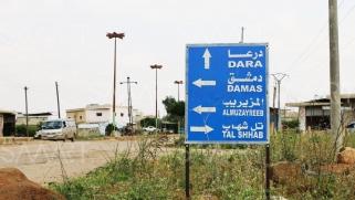 """الجيش الحر يرفض شروط روسيا """"المذلة"""" لتسليم درعا"""
