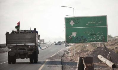 الهلال النفطي تحت سيطرة الجيش الليبي