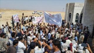 محافظة المهرة اليمنية تطالب باستعادة السيادة الوطنية