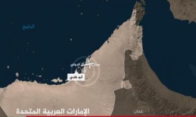 الحوثيون يعلنون استهداف مطار أبو ظبي بطائرة مسيّرة