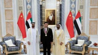 شراكة استراتيجية شاملة بين الإمارات والصين