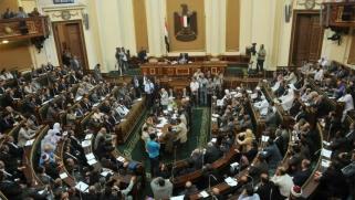 الجنسية المصرية بين الاستثمار وصفقة القرن