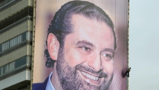 تشكيل الحكومة اللبنانية في مهب الريح بعد إصرار حزب الله على فرض أجندته