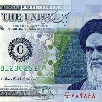 The Iranian riyal records a record decline against the dollar