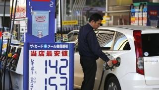 اليابان تنضمّ لكوريا الجنوبية في وقف واردات النفط الإيراني