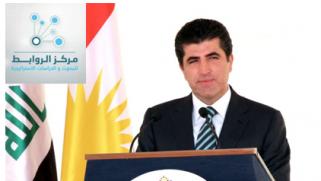 """نيجرفان بارزاني: """"يوشيدا شيجرو"""" إقليم كردستان العراق"""