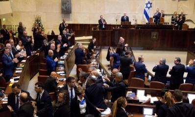قانون يهودية الدولة.. أي خيارات للمواجهة؟