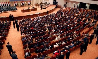 البرلمان العراقي الجديد يلتئم الاثنين.. وهذه أبرز استحقاقاته
