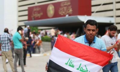 أربع شخصيات سنية تتنافس على رئاسة البرلمان العراقي