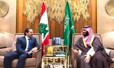 الحريري يرفض إقحام الرياض في أزمة تشكيل الحكومة