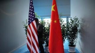 كيف كشفت الصين 30 جاسوسا أميركيا ثم أعدمتهم؟
