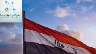 ملامح تشكيل الحكومة العراقية القادمة