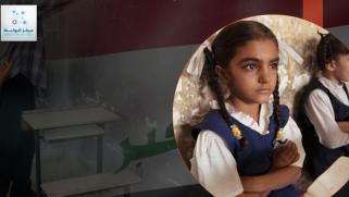 النظام التعليمي في العراق يحتضر