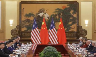 أميركا وخطر خسارة الحرب التجارية مع الصين