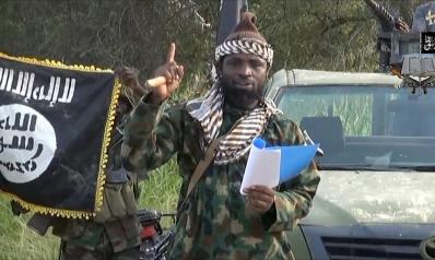 """ساحة المعركة القادمة مع """"الارهاب"""": القتال ضد """"داعش"""" ينتقل إلى أفريقيا"""