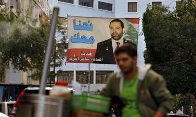"""حزب الله يهدّد الحريري بـ""""التوتر"""" إذا لم يرضخ لشروطه الحكومية"""