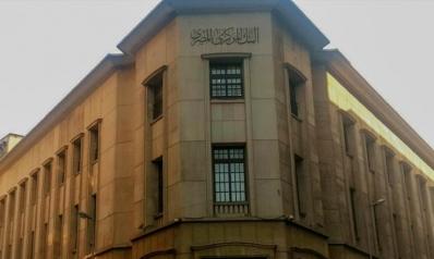 الضرائب المصرية تريد تعديل القانون للكشف عن الحسابات المصرفية