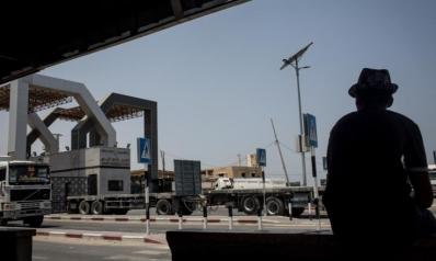 مصر وإسرائيل تعلنان إعادة فتح معبرين لغزة