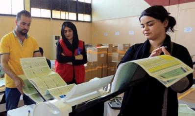 المصادقة على أسماء نواب البرلمان العراقي الجديد