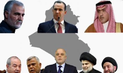 الترقب: عنوان الحكومة العراقية القادمة