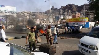 اندلاع احتجاجات في عدن مع تدهور العملة وارتفاع الأسعار