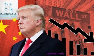 العالم  يواجه أزمة مالية عالمية جديدة