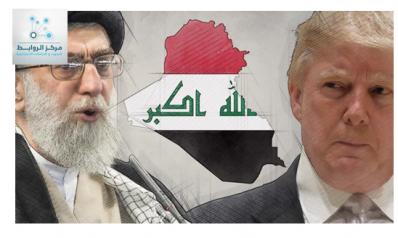 هل ستأخذ طهران تهديد واشنطن في العراق على محمل الجد؟