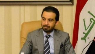 الحلبوسي يحدد موعداً نهائياً لاختيار رئيس جمهورية العراق