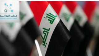 العراق القوي خير من العراق الضعيف