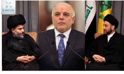 العراق ومبادرة تشكيل الحكومة