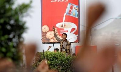 محادثات السلام اليمنية تراوح مكانها بعد تغيب الحوثيين