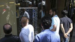 مخاوف انغلاق النافذة العراقية تفاقم انهيار العملة الإيرانية