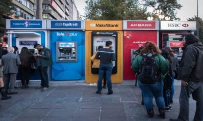 المصارف التركية تترنح بعد إغلاق أبواب القروض الخارجية