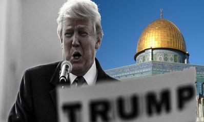 ترامب وفلسطين