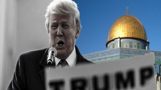 فلسطين: حالة اختبار لخطة ترامب لتمزيق النظام الدولي القائم على القواعد