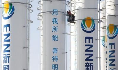رسوم الصين الانتقامية تضرب قطاع الغاز الأميركي