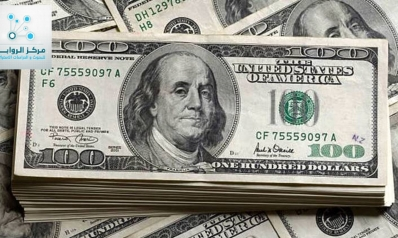 هل يمكن الاستغناء عن الورقة الخضراء في النظام النقدي العالمي ؟!